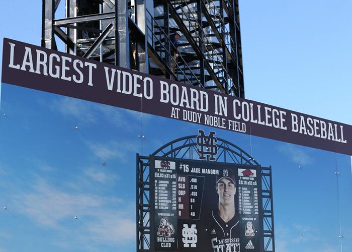 Dudy Noble Field Video Board